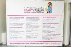 gavelya-na-forume-19.03.2020-doklad-03