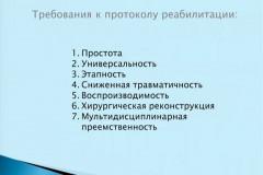23-ivanov