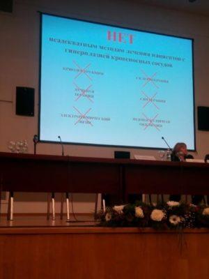 Итоги научного форума «Стоматология 2019»