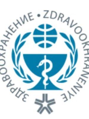 Ежегодный научный форум «Стоматология 2019»