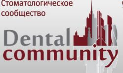 Лого Dental community-1