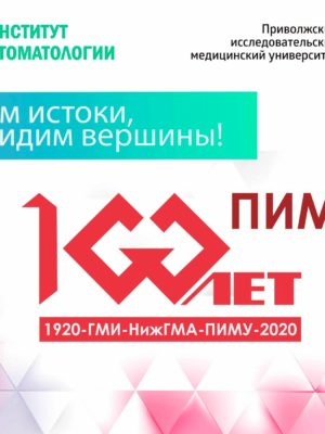 Ежегодная Всероссийская Конференция студентов и молодых ученых