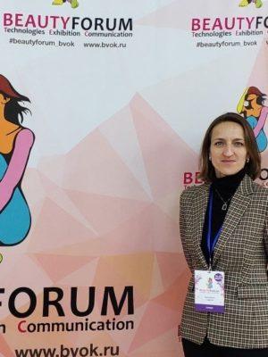 Екатеринбург, индустрия красоты, BeautyForum