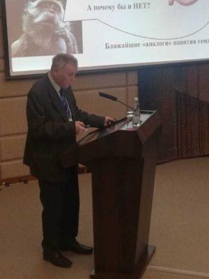 Материалы XVIII конференции «Современные вопросы педиатрии»